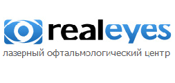 Клиника Реалайз